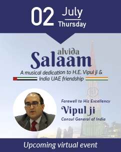 Farewell to H.E. Vipul ji –  Live Musical Performance by Indie Routes Band